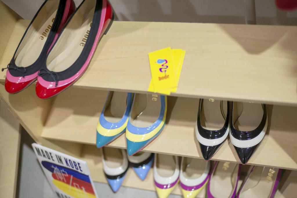 靴を選ぶのは迷う